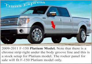 09 10 Ford F 150 Platinum Crew Cab Rocker Panel Trim