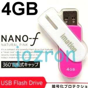 IMATION Nano f 4GB 4G USB Flash Drive Pen Disk JP Pink