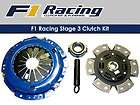 f1 stage 3 ceramic clutch kit toyota camry 2 0l