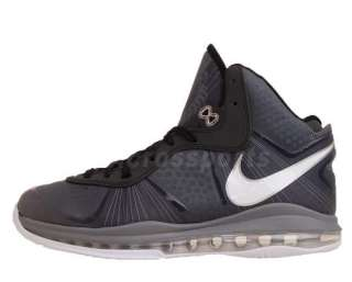 Final Sale Nike Lebron 8 V/2 VIII Gool Grey Air Max Basketball Shoes