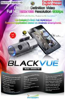 BlackVue DR400G HD Vehicle Car Black Box Drive 16GB GPS + Power Magic