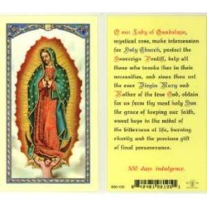 Prayer to Our Lady of Guadalupe Holy Card (800 105