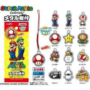 New Super Mario Bros Wii Cell Phone Strap (1 Random Blind