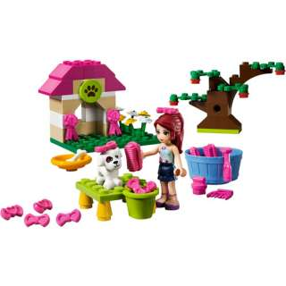 LEGO Friends   Mias Puppy House Set